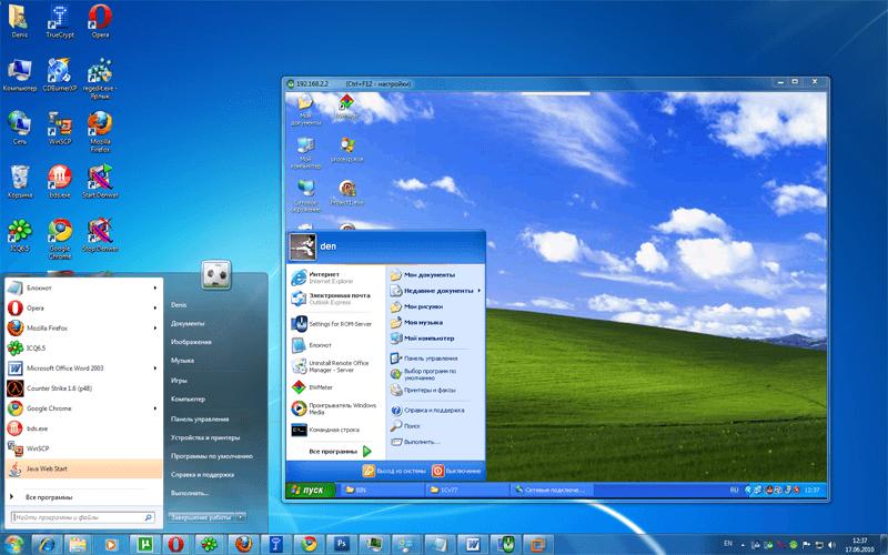 Удаленное управление рабочим столом встроенными средствами Windows