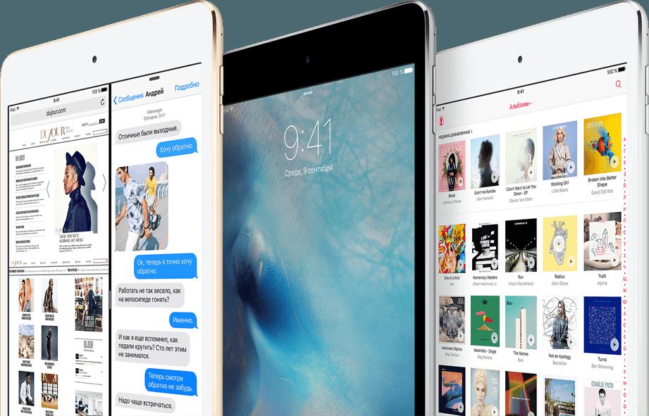 Обзор планшета Apple Ipad Mini 4 Wi-Fi
