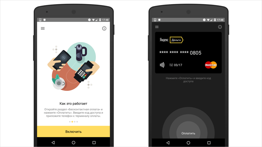 В Яндекс.Деньги для Android можно платить банковской картой