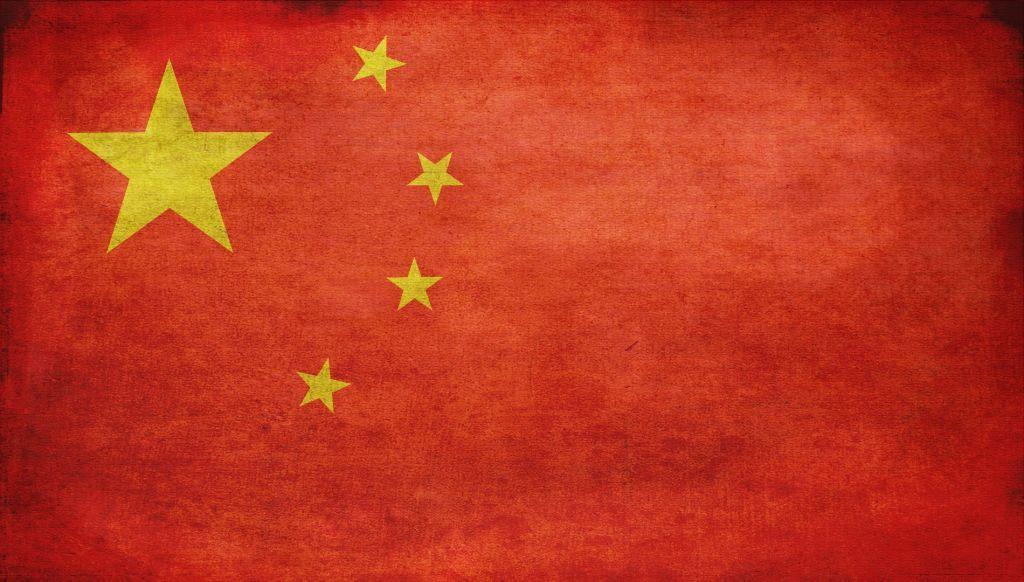 Как обойти «Золотой щит»: обзор VPN сервисов для Китая