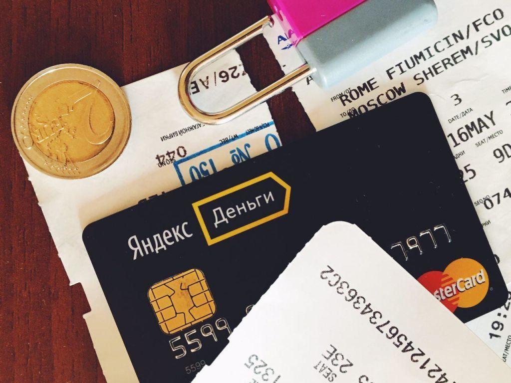 Как лучше выполнить обмен Litecoin на Яндекс.Деньги