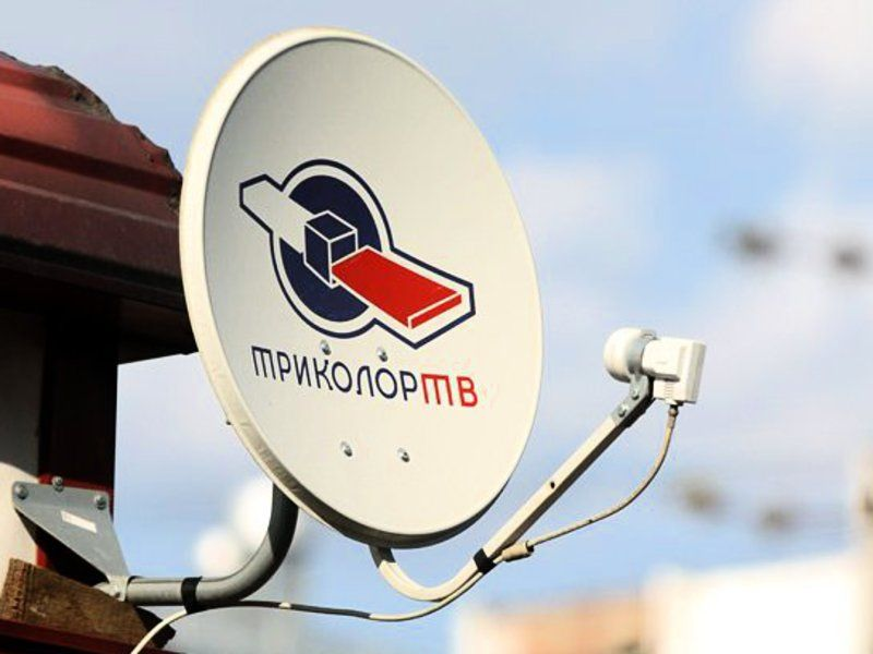 Какое спутниковое телевидение лучше выбрать для дома?