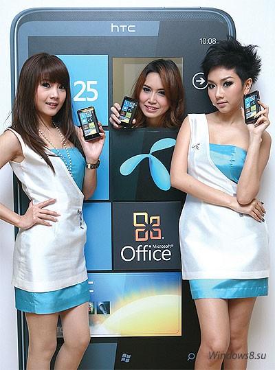 Телефоны с Windows Phone 7 в Тайланде