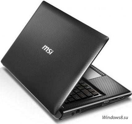 Нецарапающийся ноутбук MSI FX420