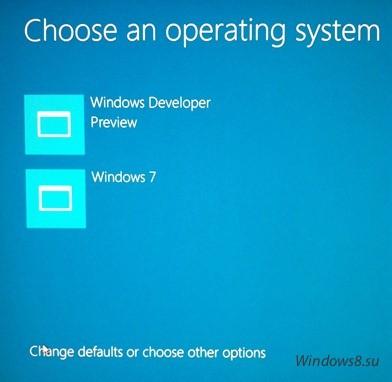 Windows 7 и Windows 8 в одном разделе жесткого диска