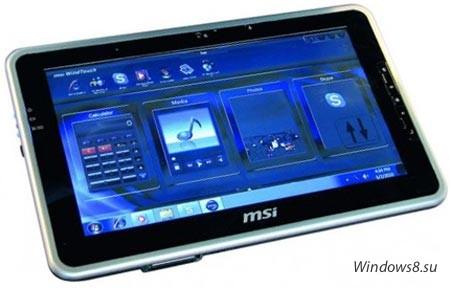 Начались продажи MSI WindPad 100W