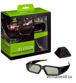 NVIDIA 3D Vision становится доступнее