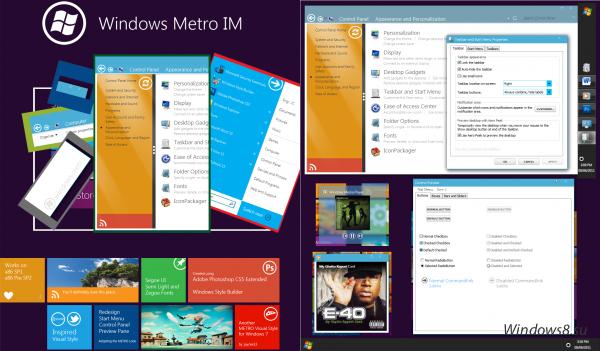 PreBeta версия Windows 8 через 3 дня