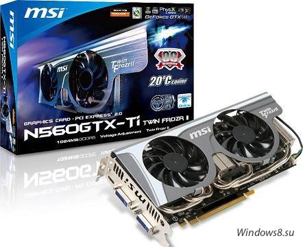 Подробности MSI GeForce GTX 560 Ti Twin Frozr II