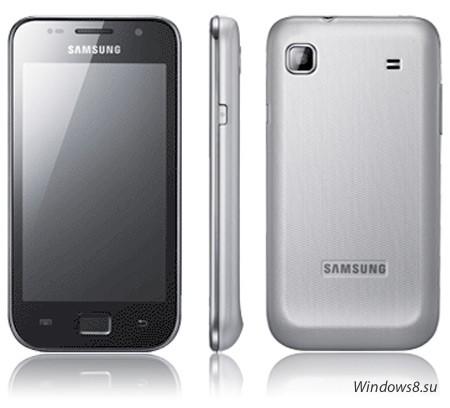 Samsung Galaxy S обновили до Galaxy SL