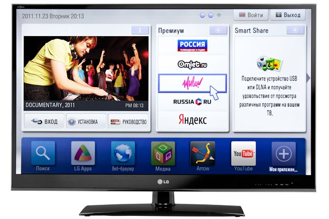 Телевизор LG 42lv3700
