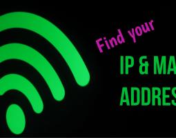 Как узнать свой IP и MAC-адрес?