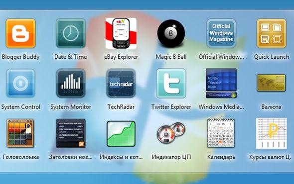 Гаджеты Windows 7 для рабочего  стола