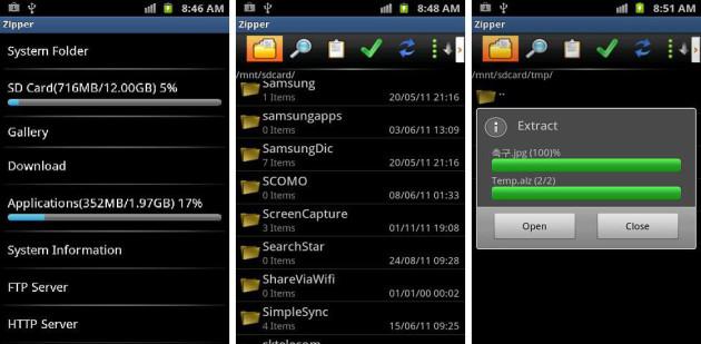 Zipper - файловый менеджер для Android