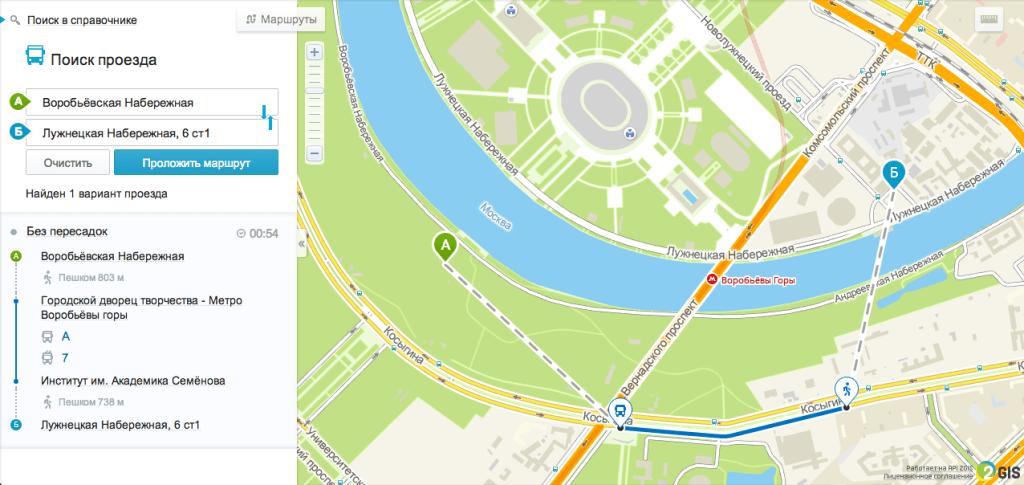 Поиск маршрута проезда на общественном транспорте в ДубльГИС