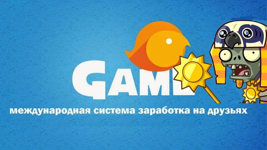 Оптимизация и аналитика с UDS Game