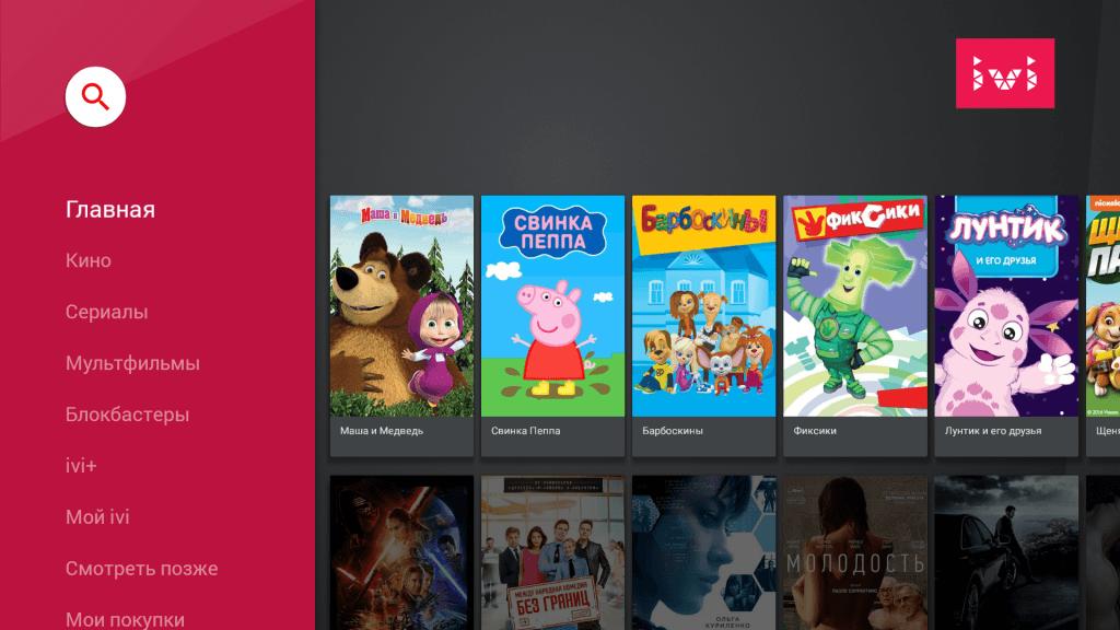 Приложения на Android для просмотра фильмов