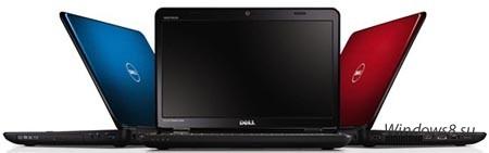 Встречаем обновленное семейство Dell Inspiron R