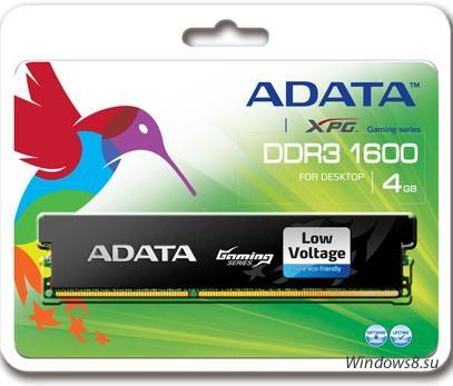 Оперативная память ADATA с пониженным напряжением