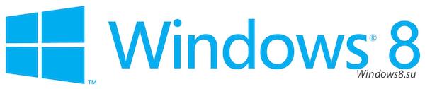 Windows 8 только осенью?