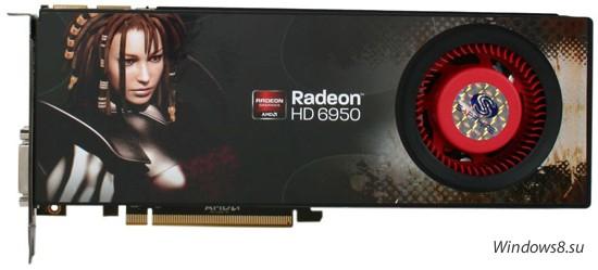 Спешим заказать 3D-карту Sapphire Radeon HD 6950