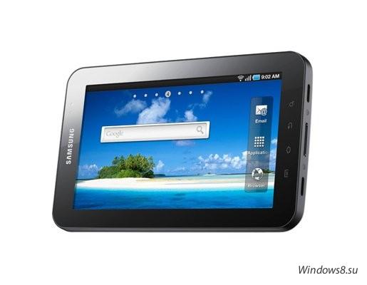 Успешный планшет Samsubg Galaxy Tab