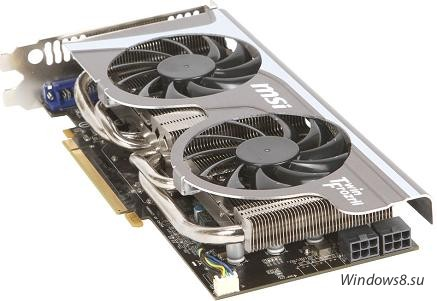 Подробности MSI GeForce GTX 560 Ti Twin Frozr II