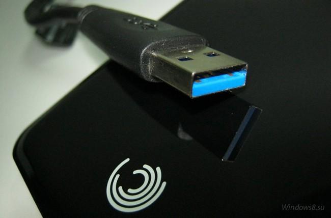 Windows 8 полностью поддерживает USB 3.0
