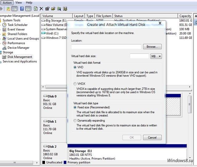 Новые функции в Windows 8