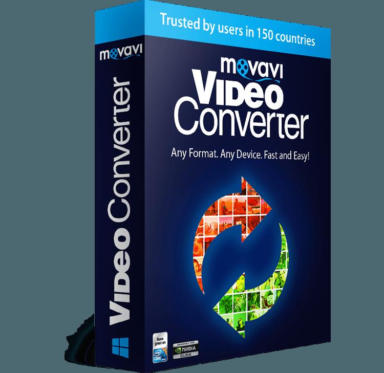 Как создавать GIF программой Movavi Конвертер Видео