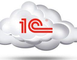 Облачный сервер для 1С