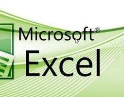 Как работать в Excel. Почему необходимо купить майкрософт офис