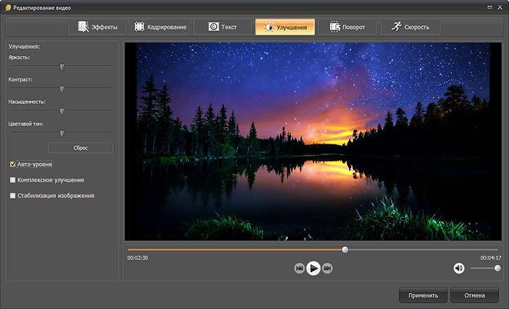 Как склеить нескольких видео в один файл