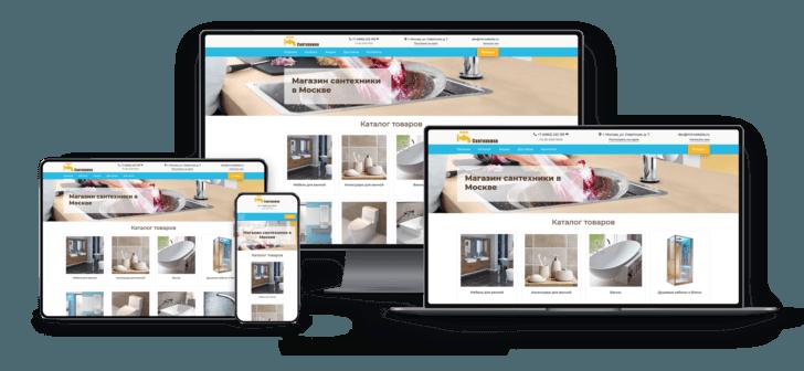 Готовый интернет-магазин от Shopconstructor