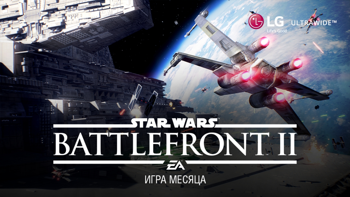 Разработчики Star Wars: Battlefront II рассказали о сюжете в новом видео